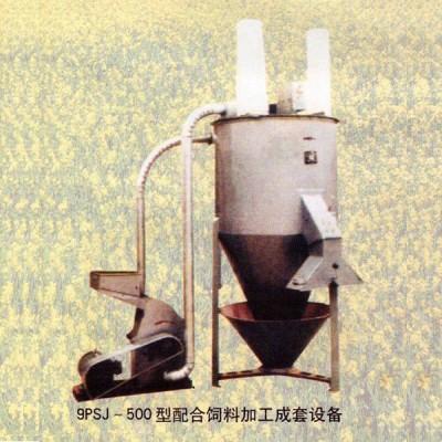 泉林-饲料加工成套机械-饲料机械-东盛机械