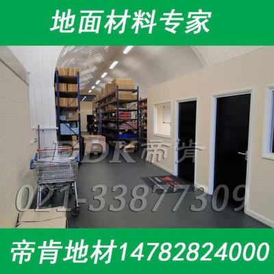 【办公室地胶 办公场所】厂家专业生产办公室地胶 办公场所