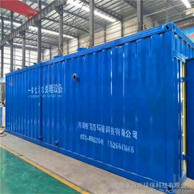 武汉服务区一体化污水处理设备 酒厂污水处理一体化设备 印染废水机型号  康百万环保 质量为本