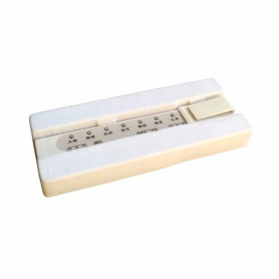 良谱PL-D02B护眼光度笔(监测光线亮度/预防近视/保护视力/视力保护仪) 学习文具