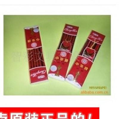 中华铅笔学习文具6151木质铅笔HB带橡皮头 学生(12