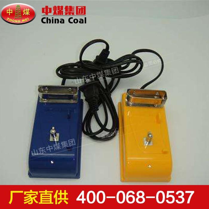 智能矿灯充电器,矿灯充电器,矿灯充电器货源供应