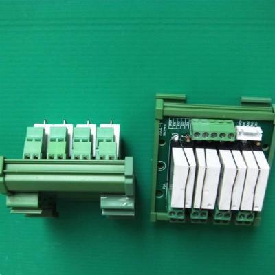 继电器模组 4路欧姆龙继电器