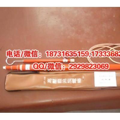 现货接触网放电器27.5KV地铁轨道放电器铁路放电器 接触网放电器