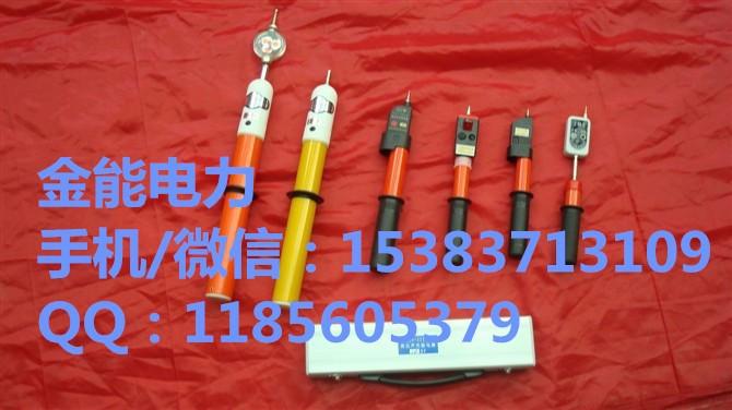 烟台高压验电器及验电器 价格