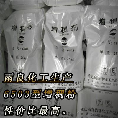 电器清洗原料 剂电器清洗剂配方 电器清洗剂增稠  南京发货