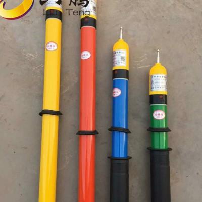 河北六腾声光验电器 高压伸缩验电器 厂家生产新型验电器