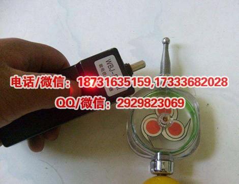 10kV风车式验电器报警式验电器验电器高压验电器型号齐全