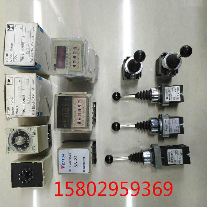 德力西JQX-10F小型继电器 相序继电器 液位继电器 时间继电器采购