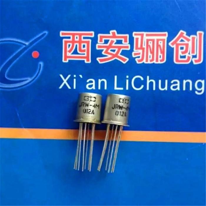 宝成继电器继电器 JRW-4M-012A 现货销售欢迎惠顾继电器
