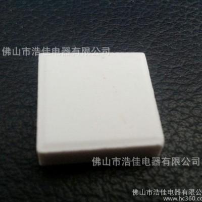 【144947电器陶瓷】专业生产144947电器陶瓷  新货上市