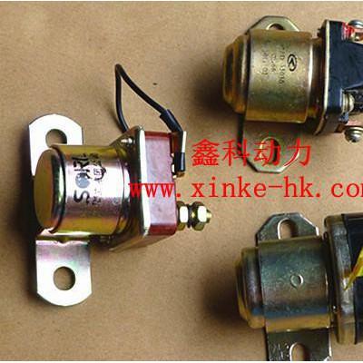 现货进口启动机继电器,起动马达继电器,起动机继电器