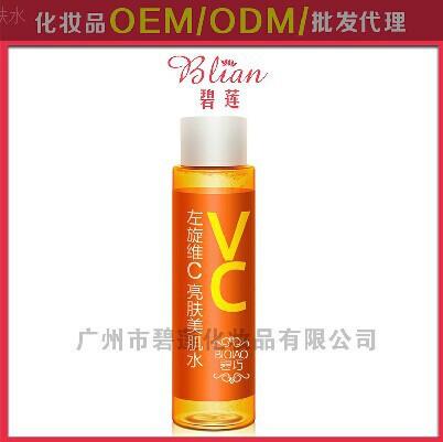 面部护理产品加工专业护肤品OEM代加工植物化妆品套装批发加工夏季护肤品套盒加工