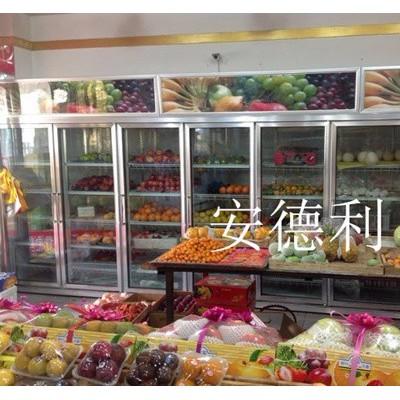 安德利LCB-3.5H1F制冷配件七门饮料冷柜,饮料展示柜,饮料冷藏柜,饮料冰柜