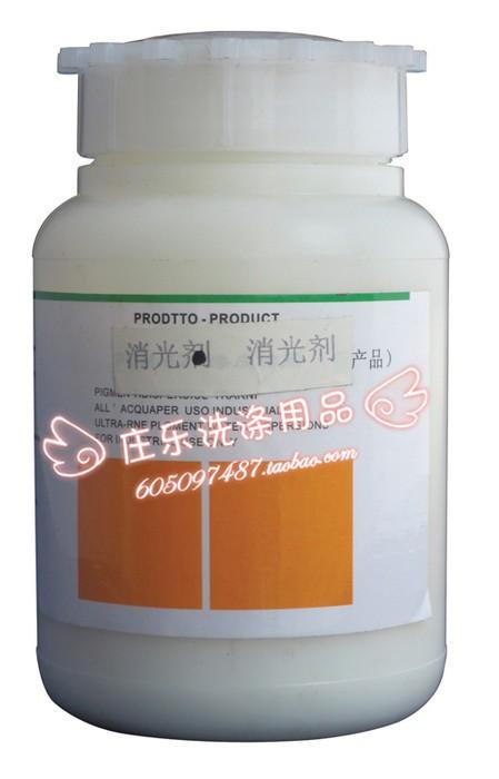 北京洁宝消光剂ZWJ-1皮革护理 皮革化料  品保养