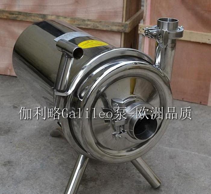 饮料泵卫生级 移动式饮料泵  热销