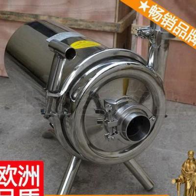专业饮料泵 饮料泵卫生级 卫生级饮料泵baw-90 主打