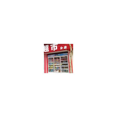 供应安德利上海保鲜饮料柜价格 饮料冷柜图片 饮料柜