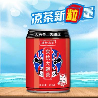 凉茶饮料 植物饮料 易拉罐 贴牌 oem  玛咖饮料  功能饮料 能量饮料代加工