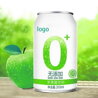 天地壹号苹果醋饮料 功能饮料 运动能量饮料 维生素饮料  液体饮料代加工
