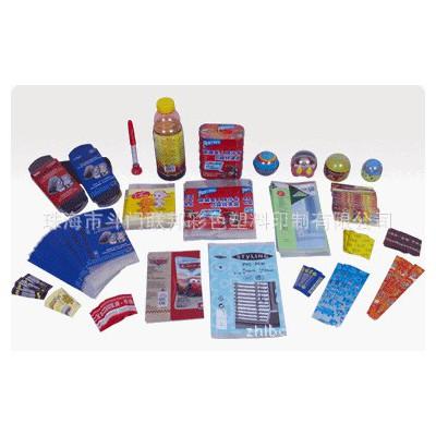 生产 饮料收缩标签 饮料标签 饮料商标印刷 果汁饮料收缩标签