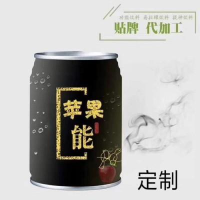 凉茶 饮料品牌  功能饮料 苹果醋饮料 饮料加工 食品加工厂