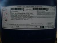 美国陶氏造纸防腐剂DOW其他造纸化学品