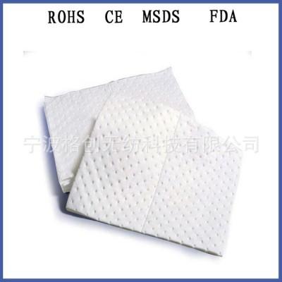 FT401吸油垫/化学品吸附棉/化学品吸附片/吸附棉