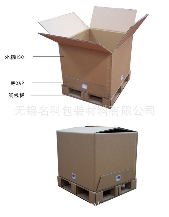 邮政快递纸箱包定制瓦楞小纸箱包装纸箱子重型纸箱