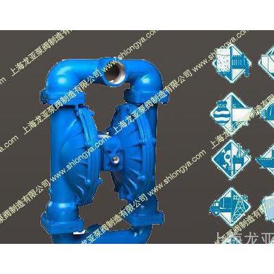 QBY80气动化学品耐腐蚀泵