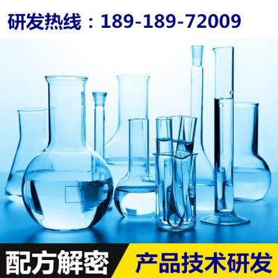 电化学水处理化学品配方分析技术研发