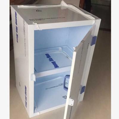 工业化学品柜 危险化学品柜 化学品安全存放柜