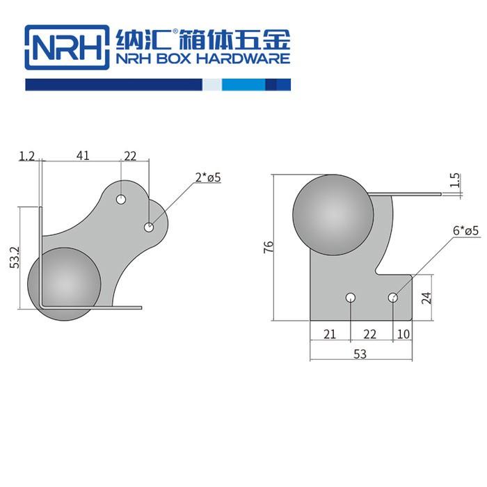 纳汇/NRH7108-69 箱包包角 航空箱包边 球型包角 工具箱角码 灯光箱包角