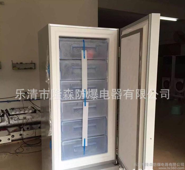 化学品防爆冰箱