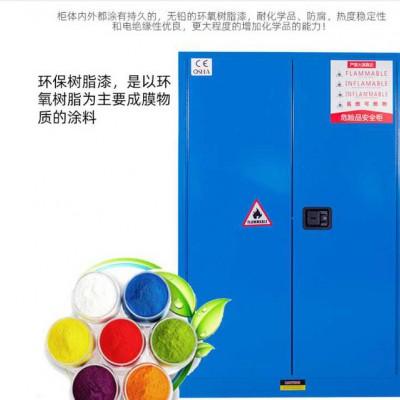 化学品防爆柜 化学品安全储存柜 器皿柜