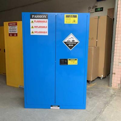 危化学品柜 化学药品储藏柜 危化品柜排风