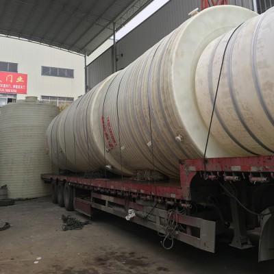江西萍乡危险化学品储罐厂家