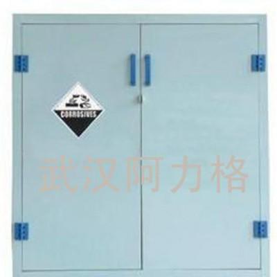 强酸强碱柜,工业安全柜,化学品存储柜,工业柜,强酸柜,化学品存储