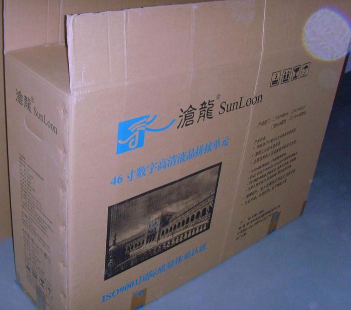 纸箱包装制品
