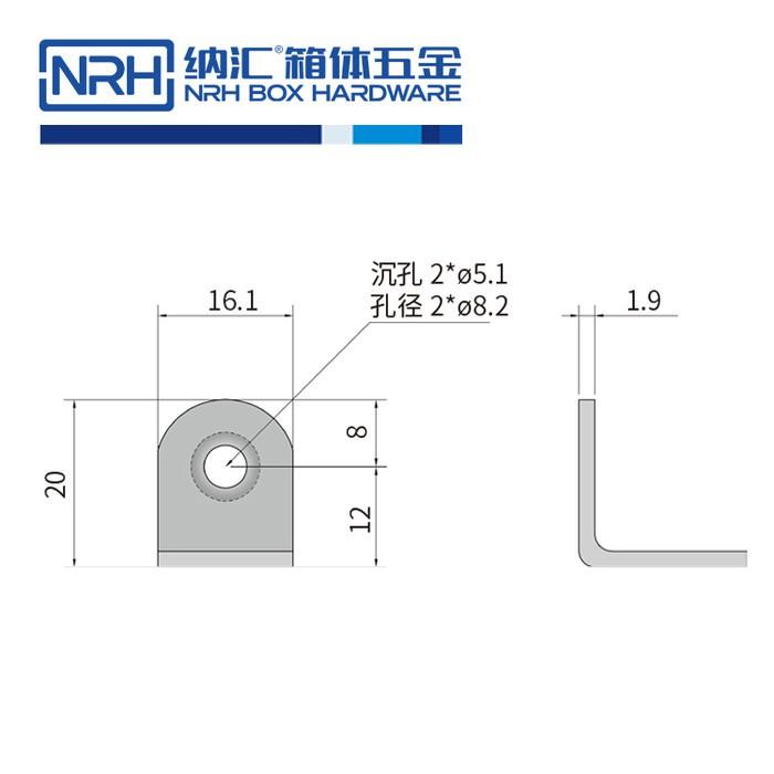 纳汇/NRH7633-20-SUS304 广告箱包边 滚塑箱包角 铝箱包边 包边