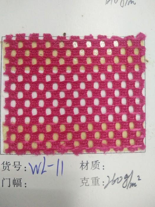 供应箱包网眼布、箱包布、网布、涤纶网