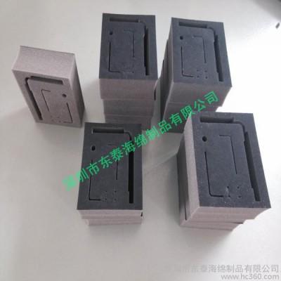 箱包贴绒内垫海绵 箱包内垫包装海绵成型厂家