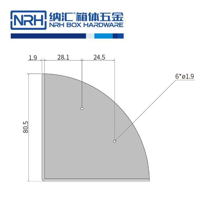 纳汇/NRH7401-80 航空箱包角 灯光箱包角 箱包护角 木箱护角 韩式包角