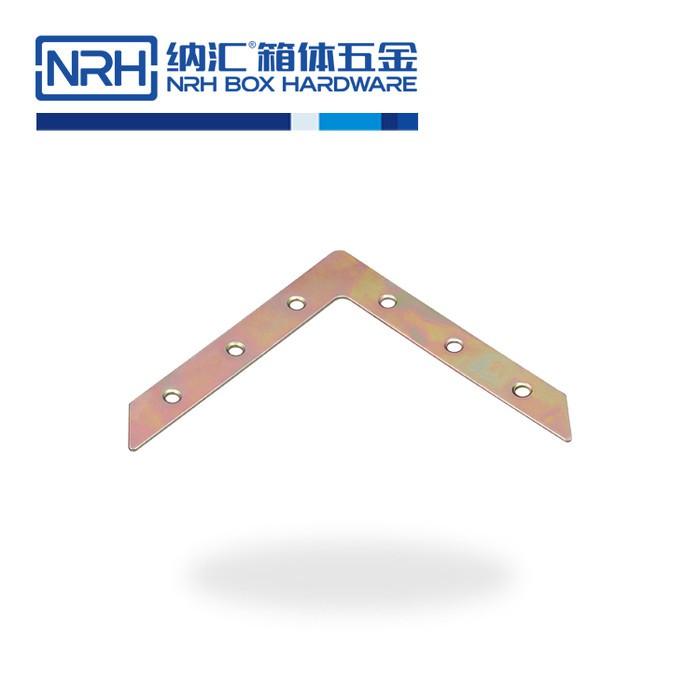 纳汇/NRH7666-116-ZN-C 箱包五金护角 边角码 铝箱包边 木箱包边