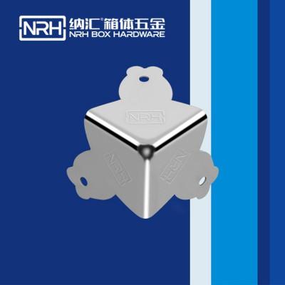 纳汇/NRH7302-33 木箱铁护角 灯光箱包角 箱包护角 工具箱包角 方包角