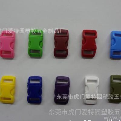 插扣 塑料纽扣 箱包配件 安全扣 箱包插扣 现货销售