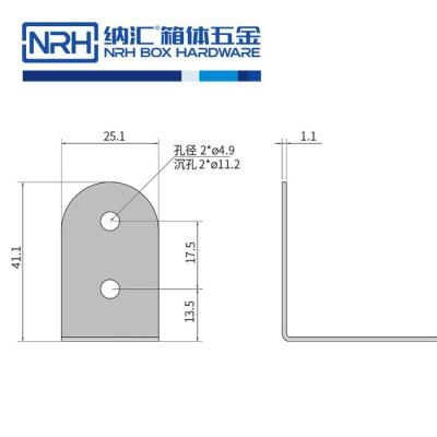 纳汇/NRH7607-41 箱包五金护角 包边 木箱包边 航空箱包边