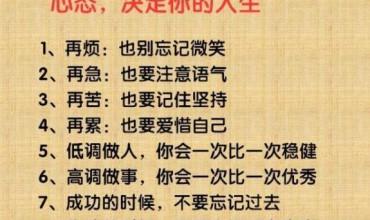 吴瑞林:用常人想不到的方法赚钱